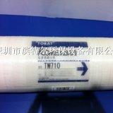 东丽反渗透膜TM710 4英寸苦咸水脱盐膜