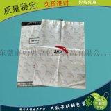 广州产业带工厂直销可印刷电商快递袋 物流包装袋