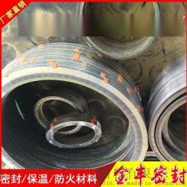 销售生产外环金属缠绕垫法兰密封垫304不锈钢碳钢内外环金属垫