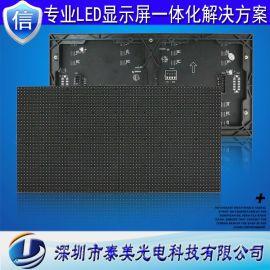 深圳P5室内全彩led单元板特价批发
