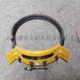 电动葫芦配件导绳器5t.10t起重配件