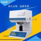 恒品HP-BD48B白度测定仪