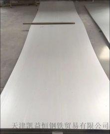 天津1cr25ni20si2耐高温不锈钢板报价