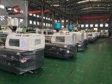 DKM德库玛高速伺服塑料650T注塑机高精度CE认证卧式注塑机