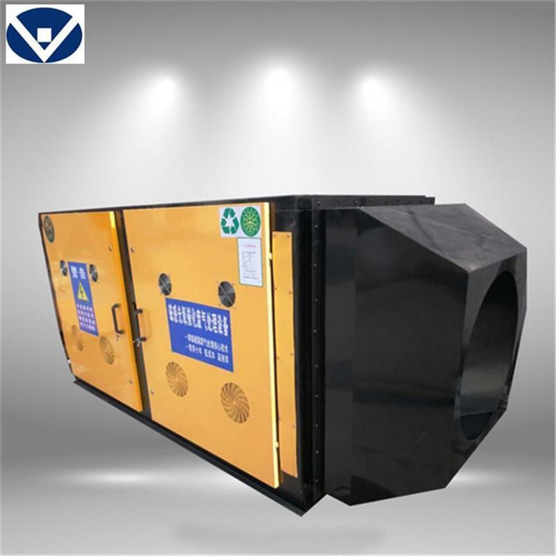 胶合板木板甲醛废气臭味处理设备 工业废气异味除臭净化器 山东环保设备