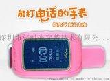 全新Q60兒童gps定位手錶_安全定位_親情通話_SOS一鍵求救