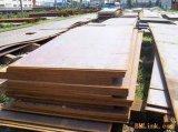 桥梁用结构钢ASTMA709/A709M-95 最低报价 质量保证!