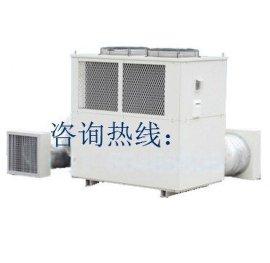 冬夏小型移动空调 工业移动空调 机房冷却专业空调