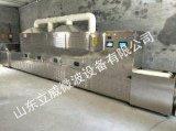 连续式五谷杂粮微波烘干设备微波干燥设备