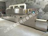 連續式五谷雜糧微波烘幹設備微波幹燥設備