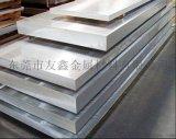 7075航空鋁板,7075-T651超硬鋁板,7075軍工鋁板批發,7075-T6超厚鋁板