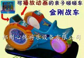 廣場新型兒童遊樂項目蝸牛碰碰車