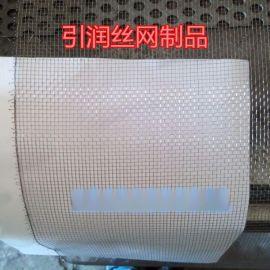 山东厂家供应06目镀锌网铁窗纱丝网方眼网后浇带网厂家价格优惠