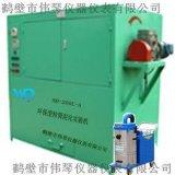 NH-200L-A 环保型煤的转筒泥化试验机