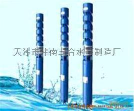 高扬,程大流量水泵 微型高扬程潜水泵