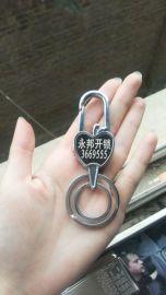 现货钥匙扣定做, 礼品钥匙扣定做,礼品钥匙扣批发,埃菲尔专业生产各类金属钥匙扣