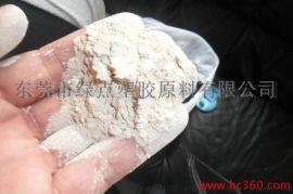 PEEK450PF聚醚醚酮分散液,粉末及粒子