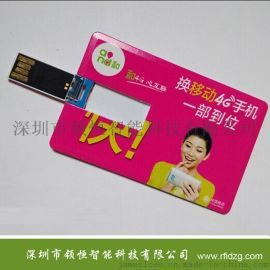8GB卡式U盤 16GB卡式U盤 32GB卡式U盤