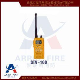 【韩国三荣 】STV-160双向无线电话 VHF手持对讲机 提供CCS证书