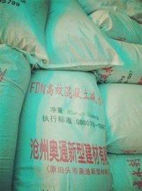 供应河北省纯萘系减水剂,含固量92%