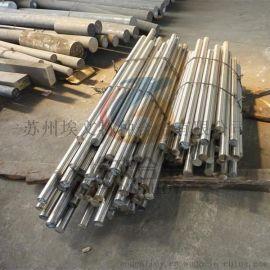 Nimonic75高温合金板材、棒材、锻件