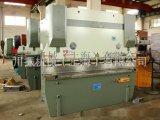 上海川振公司自产自销数显折弯机 WC67Y-100T/2500液压板料折弯机