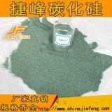 青州捷峯日本JIS標準碳化矽微粉 中國標準碳化矽 歐洲標準碳化矽