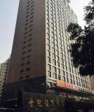 北京天津直銷軟體定製開發(積分商城/單雙軌/異業聯盟)