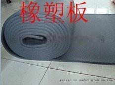 淇滨区生产橡塑复合铝箔保温板自带不干胶橡塑胶条