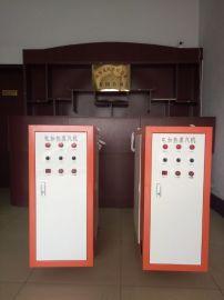200公斤电加热蒸汽锅炉