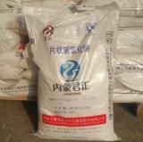 生产氢氧化钠99%工业级脱硫水处理片碱 现货直供