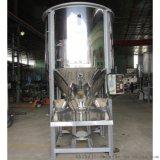 立式塑料顆粒攪拌機高品質行業領先者