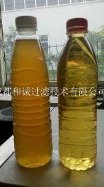 和诚过滤供应果酒果醋澄清除杂膜过滤设备