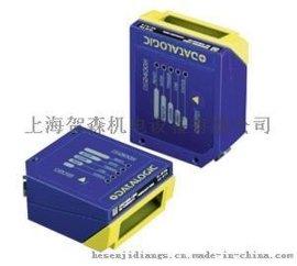 现货供应datalogic条码阅读器DS2100N & DS2400N