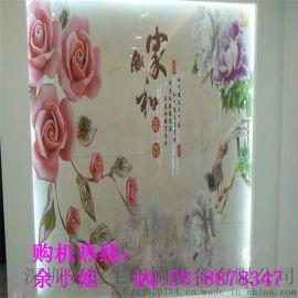 瓷砖电视背景墙UV打印机 3D艺术玻璃UV平板打印机 不限材质