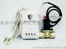 中联高科科王KEONE502家用燃气报警器