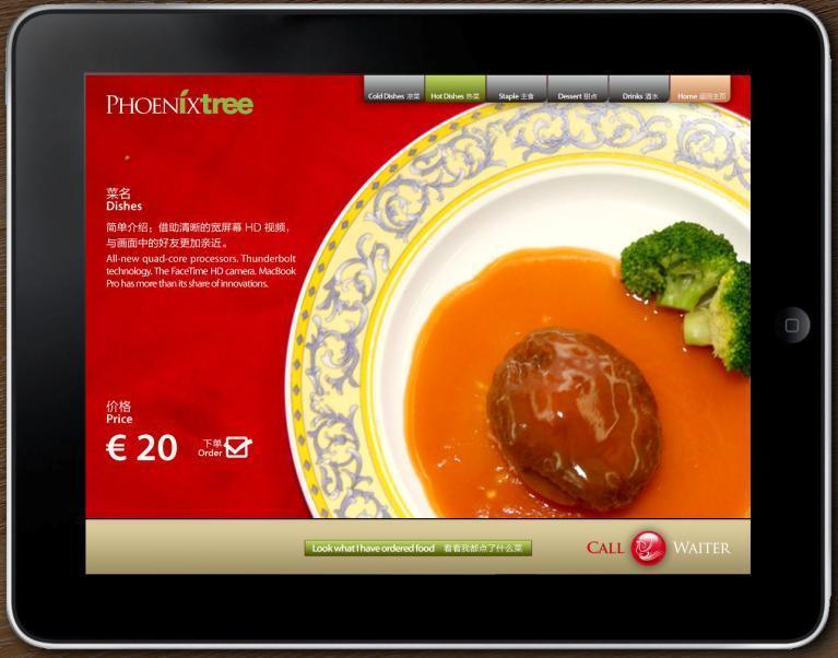 B/S英语版餐饮软件