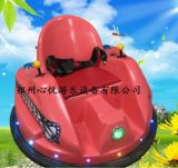 福建儿童飞碟碰碰车价格-UFO小型碰碰车