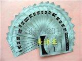 斑马打印机清洁卡 斑马P330IP310I清洁长卡 清洁小卡