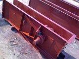 山西链板输送机,悬挂链输送机,网带输送机