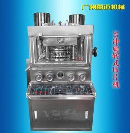 雷迈牌XYP-35D旋转式压片机 多冲压片成型机
