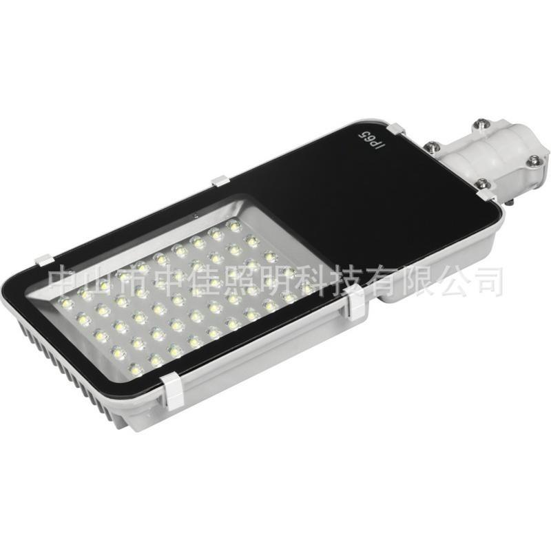 led小金豆路灯 单颗贴片灯头 30W40W50W金豆路灯外壳套件纳米款