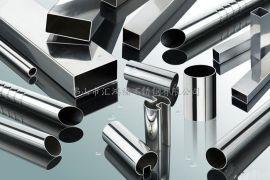 304、202材质不锈钢管(4)