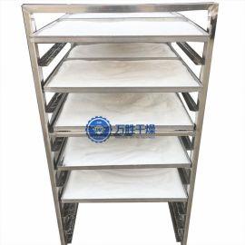 不锈钢网盘**烘盘冲孔盘烘箱标准640*460网盘GMP定制烘盘