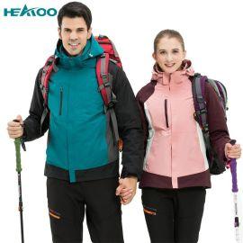 戶外防寒服男士高端保暖羽絨內膽衝鋒衣冬工作服定制可刺繡印LOGO