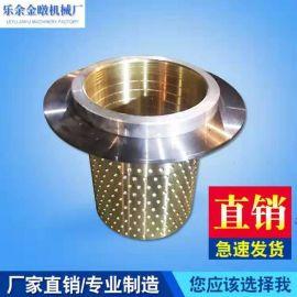 排水管定径套PVC管材不锈刚定径套 管材直径定型套 高速定径套
