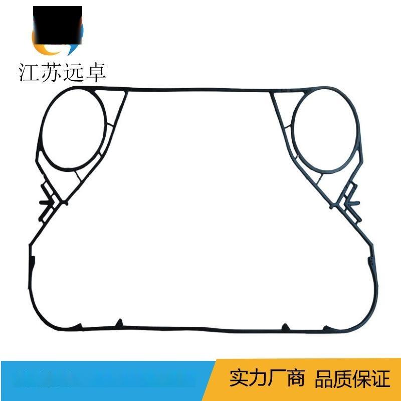 传特舒瑞普Tranter SWEP GC60板式换热器胶垫 橡胶垫圈换热器胶垫