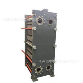 江苏远卓 BB200H-132X 集中供暖 汽水板式换热器