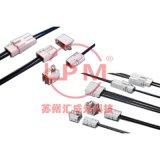 苏州汇成元电子现货供应  JAE   CE2G001C01    连接器