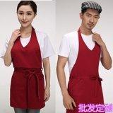 圍裙定製logo廚師圍裙韓版酒店  員圍裙咖啡廳奶茶店超市工作服